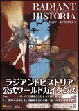 Thumbnail 2 for Radiant Historia World Guidance Book
