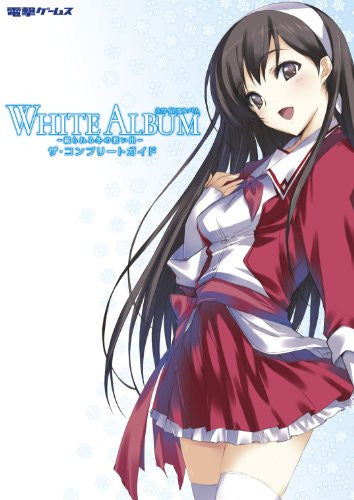 Image 1 for White Album Tsuzurareru Fuyu No Omoide The Complete Guide Book / Ps3