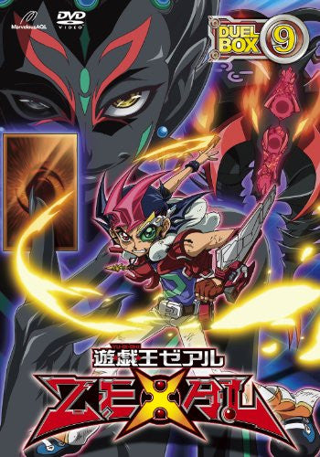 Image 1 for Yu-gi-oh Zexal Dvd Series Duelbox Vol.9