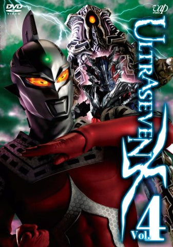 Image for Ultraseven X Vol.4 Premium Edition [Limited Edition]