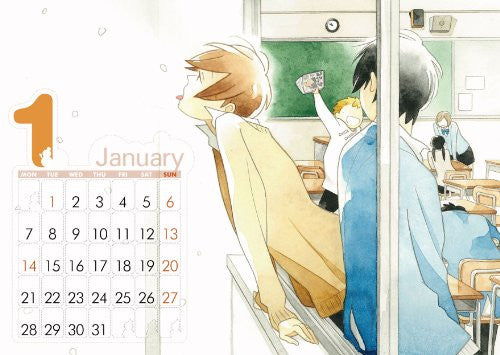 Image 3 for Kimi to Boku - Comic Special Calendar - Wall Calendar - 2013 (Square Enix)[Magazine]