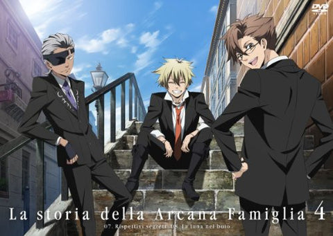 Image for La Storia Della Arcana Famigla Vol.4 [DVD+CD Limited Edition]