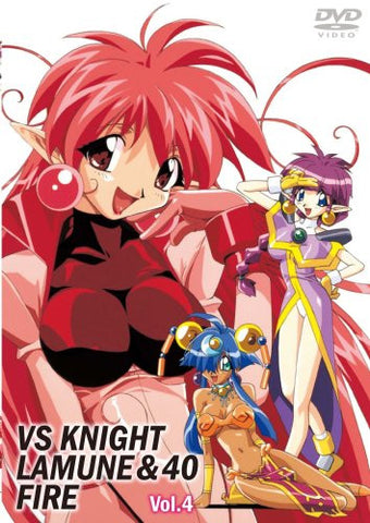 Image for VS Knight Ramune & 40 Fire Vol.4