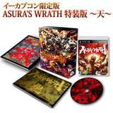 Thumbnail 1 for Asura's Wrath e-Capcom Limited Edition PS3