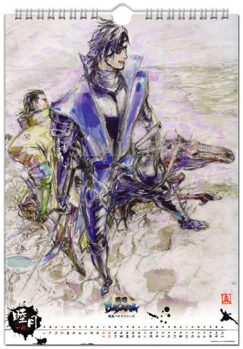 Image 2 for Sengoku Basara - Wall Calendar - 2009 (I's Entertainment)