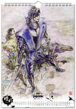Thumbnail 2 for Sengoku Basara - Wall Calendar - 2009 (I's Entertainment)