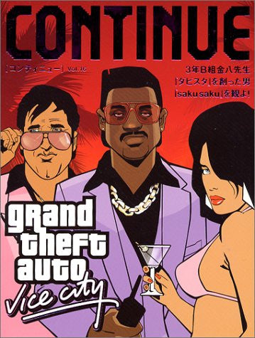 Continue Vol.16 Grand Theft Vice City Japanese Videogame Magazine