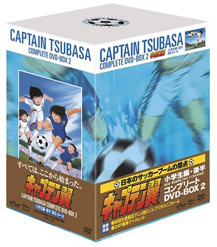 Image for Captain Tsubasa Second Half Of Elementary School Period