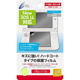 Thumbnail 1 for Screen Protection Filter for 3DS LL (Hard Coat Type)