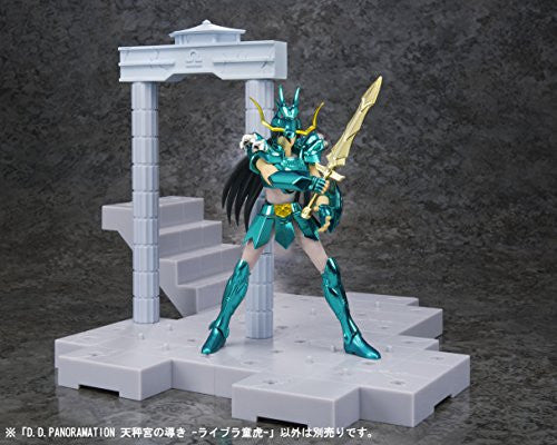 Image 5 for Saint Seiya - Libra Dohko - D.D. Panoramation (Bandai)