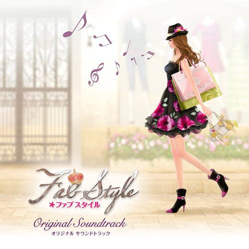 Image 1 for FabStyle Original Soundtrack
