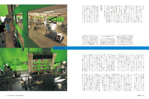 Image 3 for Cinefex #7 Japnese Ver Transformers Revenge Japanese Movie Book