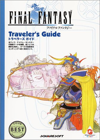 Image 1 for Final Fantasy Traveler's Guide Book / Ws