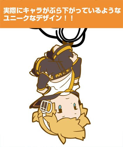 Image 2 for Vocaloid - Kagamine Len - Tsumamare - Rubber Keychain - Keyholder (Cospa)