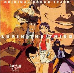 Image 1 for LUPIN THE THIRD MEMORIES OF BLAZE TOKYO CRISIS ORIGINAL SOUND TRACK