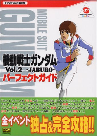 Image 1 for Gundam #2 Jaburo Perfect Guide Book