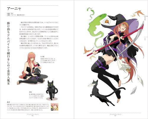 Image 5 for The Pictorial Book Of Witches And Magical Girls
