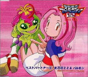 Image 1 for Digimon Adventure 02 Best Partner 5 Mimi Tachikawa & Palmon