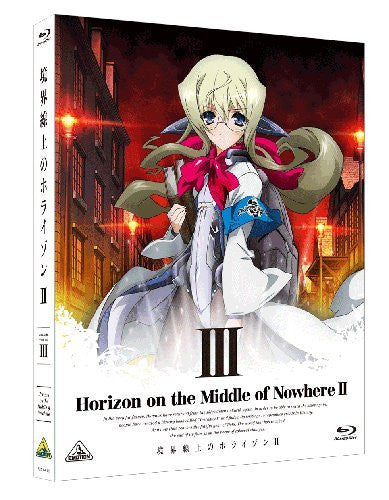 Image 2 for Horizon On The Middle Of Nowhere II Vol.3 [Limited Edition]