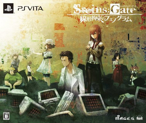 Image 1 for Steins;Gate: Senkei Kousoku no Phenogram [Limited Edition]