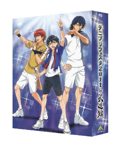 Image for Tenipuri Festa 2011 In Budokan [Limited Edition]