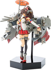Kantai Collection ~Kan Colle~ - Yamato - Plamax MF-17 - Minimum Factory - 1/20