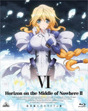 Thumbnail 1 for Horizon On The Middle of Nowhere II Vol.6 [Blu-ray+CD Limited Edition]