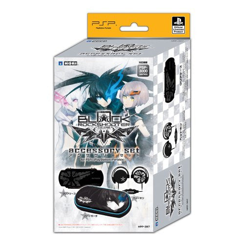 Image 1 for Black * Rock Shooter: The Game Accessory Set