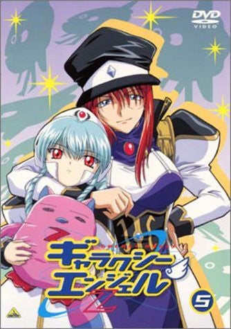 Image 1 for Galaxy Angel Z Vol.5
