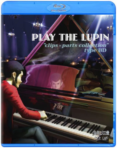 Image for Play The Lupin Clips x Parts Collection