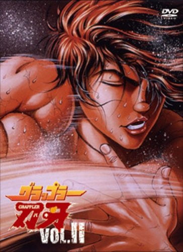 Image 1 for Baki Saikyo Densetsu Special DVD Box II Grappler Baki Maximum Tournament
