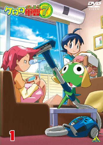 Image 2 for Keroro Gunso 7th Season 1