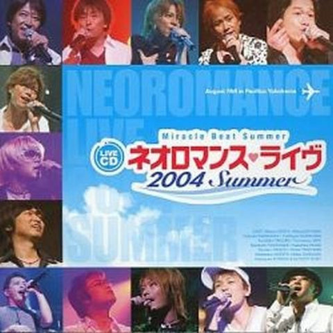 Image for Miracle Beat Summer - Neoromance Live 2004 Summer