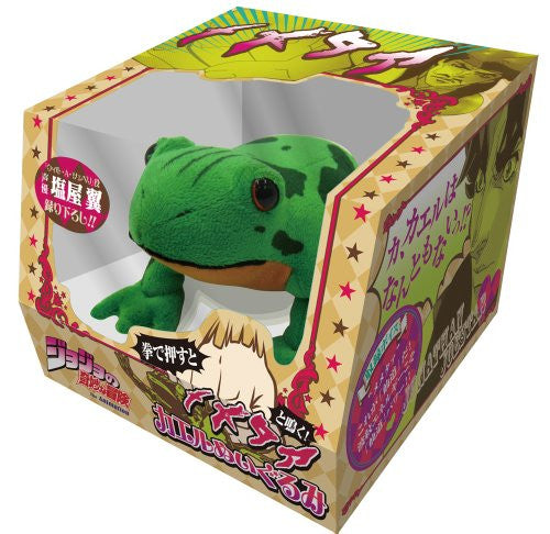 Image 1 for Jojo no Kimyou na Bouken - Phantom Blood - Talking Plush - Frog Plush (Ensky)