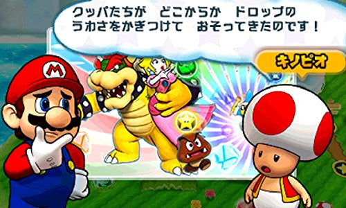 Image 8 for Puzzle & Dragons Super Mario Bros. Edition