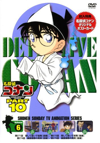 Image 1 for Detective Conan Part 10 Vol.6
