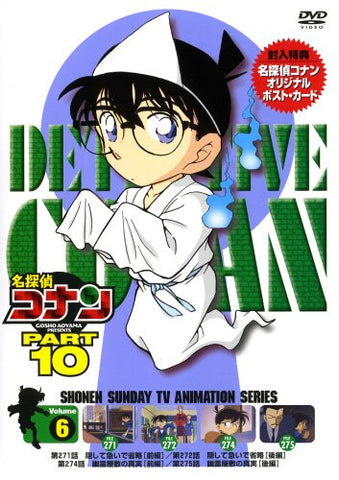 Image for Detective Conan Part 10 Vol.6