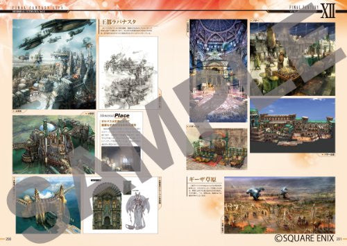 Image 6 for Final Fantasy X   25th Memorial Ultimania Vol.3