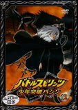 Thumbnail 1 for Battle Spirits Shonen Toppa Bashin Vol.12