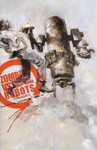 Zombie And Robot Illustration Art Book / Ashley Wood Etc
