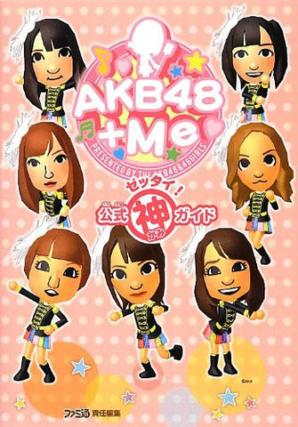 Akb48+Me Official Absolute God Guide