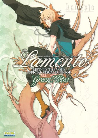 Image for Lamento Beyond The Void / Green Notes Official Visual Fan Book