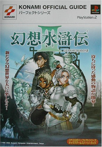 Image for Genso Suikoden Iii 3 Konami Official Guide Book Character And Story Guide / Playstation 2, Ps2
