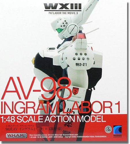 Image 1 for Kidou Keisatsu Patlabor - AV-98 Ingram 1 - W.H.A.M.! - 1/48 - WXIII Custom (Wave)
