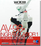 Thumbnail 1 for Kidou Keisatsu Patlabor - AV-98 Ingram 1 - W.H.A.M.! - 1/48 - WXIII Custom (Wave)
