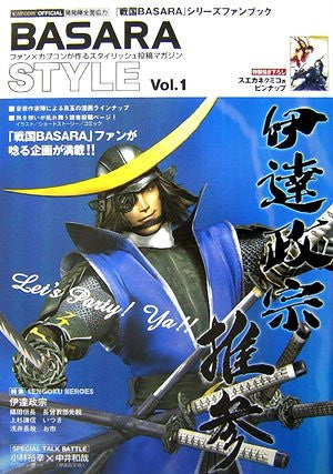 Image for Basara Style Vol.1