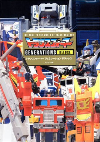 Image for Transformers Generations Deluxe Art Book