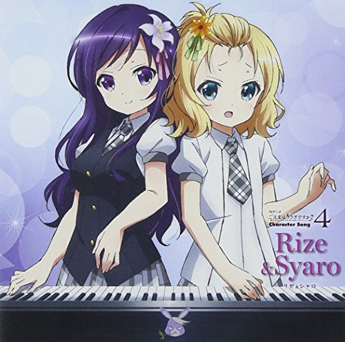 Image 1 for Is the order a rabbit? Character Song 4 Rize & Syaro (CV.Risa Taneda & Maaya Uchida)