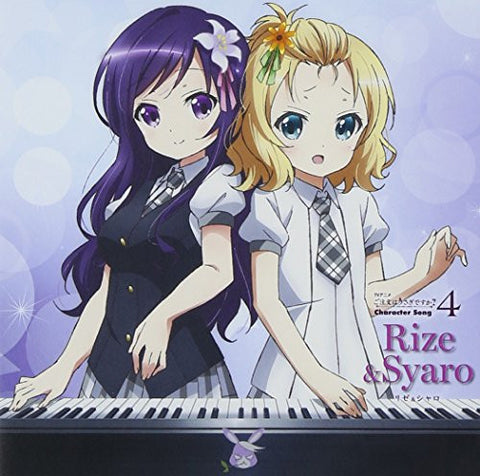 Image for Is the order a rabbit? Character Song 4 Rize & Syaro (CV.Risa Taneda & Maaya Uchida)