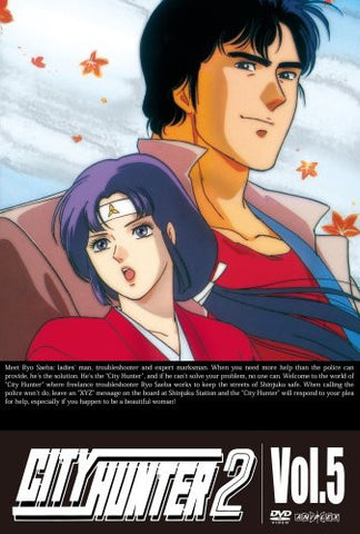 Image for City Hunter 2 Vol.5